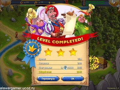 Сказочное королевство 3. Коллекционное издание уровень 1.2 прохождение