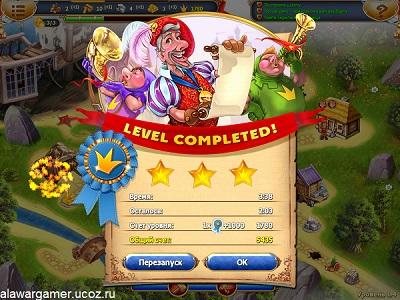 Игра Сказочное королевство 3. Коллекционное издание уровень 1.4 прохождение на три звезды.